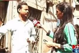 Pas e Parda (Pakistan Mein Mardam Shumari Ka Aghaz) – 15th March 2017