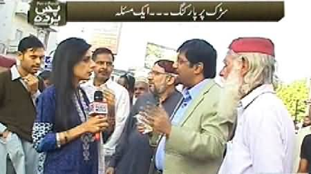 Pas e Parda (Parking on Roads, A Serious Issue) – 26th December 2014