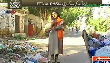 Pas e Parda (Piles of Garbage Every Where in Karachi) – 28th December 2014