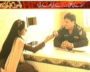 Pas e Parda (Police Also Involved In Kunda System) - 20th September 2013