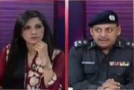 Pas e Parda (Police Aur Awam Sath Sath) – 5th April 2018