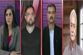 Pas e Parda (Political Crisis in Balochistan) – 8th January 2018