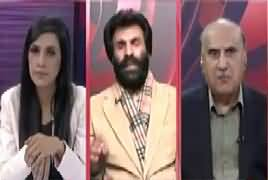 Pas e Parda (Political Crisis in Balochistan) – 9th January 2018