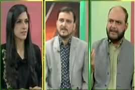 Pas e Parda (Political Parties Reservations on Census) – 14th March 2017