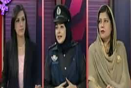 Pas e Parda (Program MeiN Call Ker Ke Maslla Batayein) – 8th March 2018
