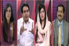 Pas e Parda (PTI Restored Sanctity of Vote) – 18th April 2018