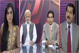 Pas e Parda (PTI's Next Target Shahbaz Sharif) – 14th March 2018