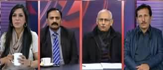Pas e Parda (Rana Sanaullah Case Detailed Verdict) - 26th December 2019