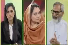 Pas e Parda (Sindh Ki Sorat e Haal) – 19th April 2017