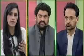 Pas e Parda (Sindh Mein Mardam Shumari) – 7th March 2017