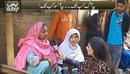Pas e Parda (Special Program with Timber Market Victims) - 2nd January 2015