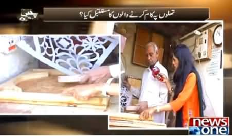 Pas e Parda (Thalon Par Kaam Karne Walon Ka Mustaqbil?) – 8th March 2015