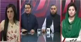 Pas e Parda (Tickets Ki Taqseem Aur Naraz Workers) – 27th June 2018
