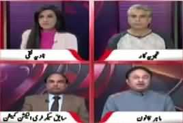 Pas e Parda (Troubles Increasing For PMLN) – 26th February 2018