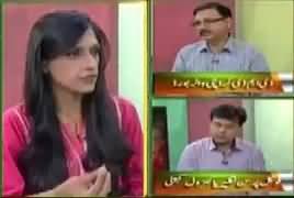 Pas e Parda (Water Crisis in Karachi) – 12th July 2017