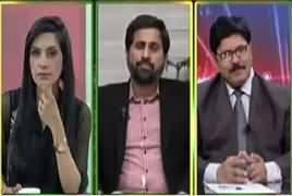 Pas e Parda (Wazir e Azam Ka Kissan Package Kahan Gaya?) – 28th February 2017