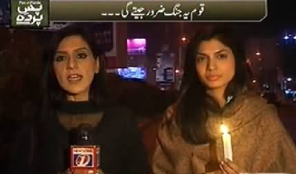 Pas e Parda (We Will Definitly Win This War) - 19th December 2014