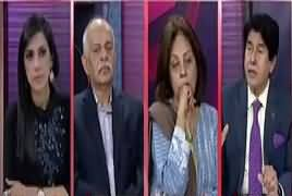 Pas e Parda (What America Going To Do Against Pakistan) – 3rd January 2018