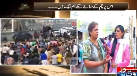 Pas e Parda (What We Learned From Youhanabad Incident?) – 22nd March 2015