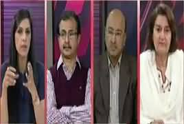 Pas e Parda (Where Is Rao Anwar?) – 29th January 2018