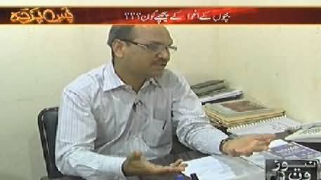 Pas e Parda (Who is Involved in the Kidnapping of Children) – 4th November 2014