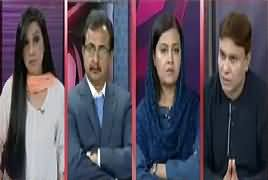 Pas e Parda (Who Is Protecting Rao Anwar) – 22nd January 2018