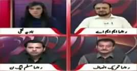 Pas e Parda (Who Will Be CM Punjab?) – 8th August 2018
