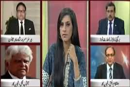 Pas e Parda (Who Will Be Next Prime Minister?) – 28th July 2017