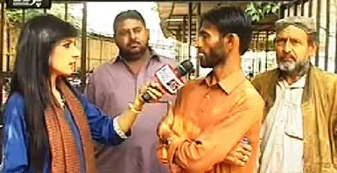 Pas e Parda (Who Will Fulfill Promises of People) – 13th December 2014