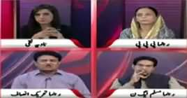 Pas e Parda (Will Imran Khan Bring Any Change) – 6th August 2018