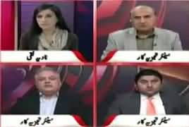 Pas e Parda (Will Imran Khan Give Resignations) – 24th January 2018