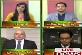 Pas e Parda (Will PMLN Challenge JIT Report) – 10th July 2017