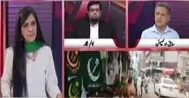 Pas e Parda (Yaum e Azadi Mubarak) – 14th August 2018