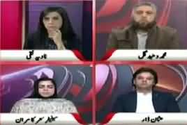 Pas e Parda (Zainab Ka Qaatel Giraftar) – 23rd January 2018
