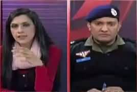 Pas e Parda (Zainab Qatal Case) – 25th January 2018