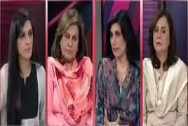 Pas e Parda (Ziadati Ki Shikaar Khawateen) – 21st November 2017