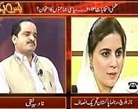 Pas e Parda (Zimni Elections, How Much Fair?) - 22nd August 2013