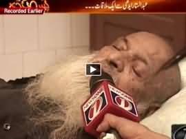 Pas-e-Pardah (Abdul Sattar Edhi Se Aik Mulaqat) - 9th July 2016