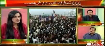 Pas-e-Pardah (Bhutto's Death Anniversary) - 4th April 2017