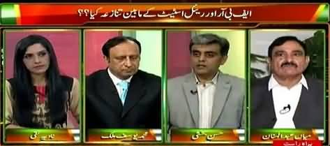 Pas-e-Pardah (FBR Aur Real State Mein Kia Tanaza) - 26th October 2016