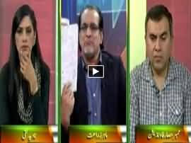 Pas-e-Pardah (Pakistan India Water Issue) - 2nd January 2017