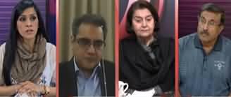 Pase Parda (Supreme Court Verdict on Extension) - 28th November 2019
