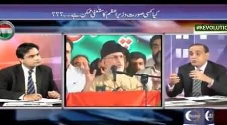 PAT Member Telling How Dr. Tahir ul Qadri Living in Container From More Than One Month