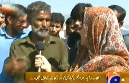 PAT Sit-in Participants Expressing Their Views on the End of Dr. Tahir ul Qadri Sit-in