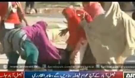 PAT Women Fighting With A Suspicious Women in PAT Dharna, Exclusive Video