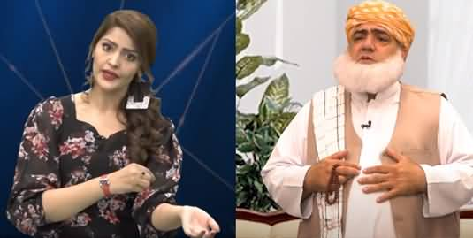 Patari With Maira Khan (Entertainment Show) - 17th July 2021