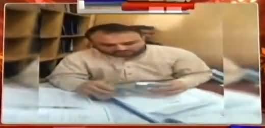 Patwari Caught on Camera While Taking Bribe, DC Takes Notice