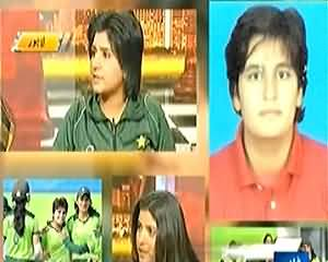 PCB Bans 5 Women Cricketers for putting wrong allegations of Sexual Harrasment