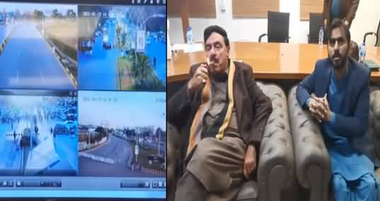 PDM Jalsa: Exclusive From Interior Ministry's Control Room, Sheikh Rasheed Smoking Cigar