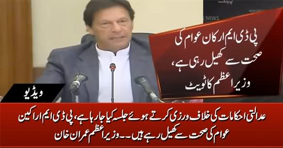 PDM Members Are Playing With Peoples Health - PM Imran Khan